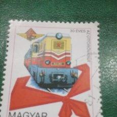 Sellos: SELLO HUNGRÍA (MAGYAR P) MTDO/1978/30ANIV/PIONEROS/MAQUINA/VAPOR/TRENES/LOCOMOTORA/PAZO/EMBLEMA/LOCO. Lote 268881439