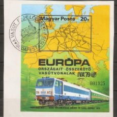 Sellos: HUNGRIA. 1979. MATASELLOS CONMEMORATIVO. TRENES.. Lote 270005258