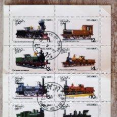 Timbres: OMAN HOJA BLOQUE 1977/TRENES ANTIGUOS/LOCOMOTORAS VAPOR/TRANSPORTES/FERROCARRIL. Lote 276393218