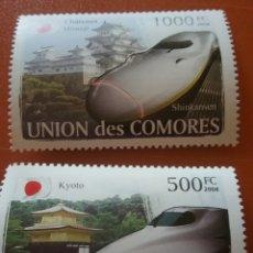 Sellos: SELLO COMORAS (I. COMORES) NUEVO/2008/TRENES/ALTA/VELOCIDAD/JAPON/SHINKANSEN/LEER REGALO DESCRIPCIO. Lote 276909823