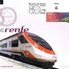 Sellos: 80 ANIVERSARIO DE RENFE, PRIMER DIA DE 1-2-2021. Lote 279578838