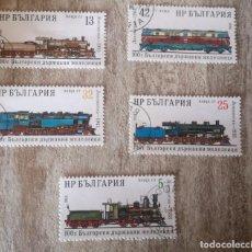Sellos: BULGARIA 1988 5 SELLOS CENTENARIO DE LOS FERROCARRILES BÚLGAROS - TRENES. Lote 281018608