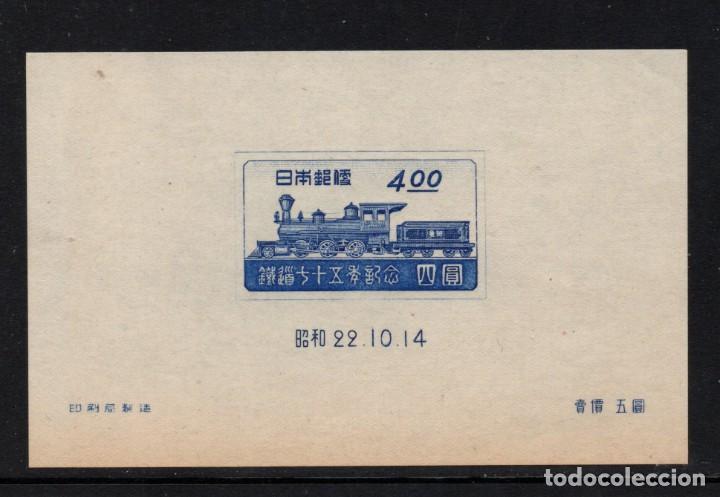 JAPÓN HB 13** - AÑO 1947 - TRENES - 75º ANIVERSARIO DEL FERROCARRIL JAPONÉS (Sellos - Temáticas - Trenes y Tranvias)