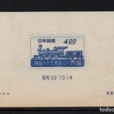 Sellos: JAPÓN HB 13** - AÑO 1947 - TRENES - 75º ANIVERSARIO DEL FERROCARRIL JAPONÉS. Lote 286893238