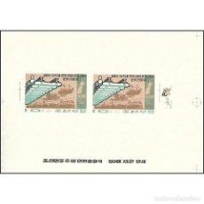 Sellos: DPR1006SA KOREA 1971 MNH RAILWAY. Lote 287527803