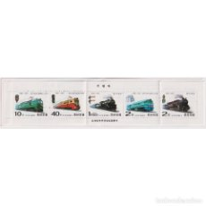 Sellos: DP105BT KOREA 2002 MNH LOCOMOTIVES. Lote 287528708