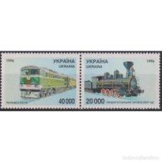 Sellos: UA197 UKRAINE 1996 MNH RAILWAY LOCOMOTIVES. Lote 287531653