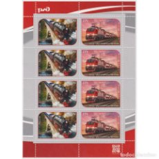 Sellos: RU2795ML RUSSIA 2021 MNH TRANSPORTATION - MODERN TRAINS. Lote 287537333