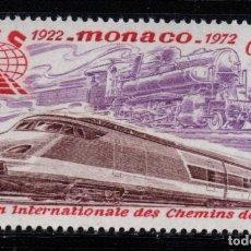 Sellos: MONACO 879** - AÑO 1972 - TRENES - UNION INTERNACIONAL DE FERROCARRILES. Lote 288087728