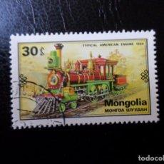 Sellos: *MONGOLIA, 1979, ANTIGUA LOCOMOTORA, YVERT 1029. Lote 288703953