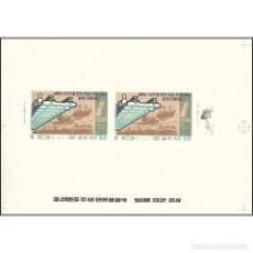 Sellos: ⚡ DISCOUNT KOREA 1971 RAILWAY MNH - RAILWAYS. Lote 289969983