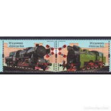 Sellos: ⚡ DISCOUNT POLAND 2018 TRAINS - THE 100TH ANNIVERSARY OF THE KĘDZIERZYN-KOŹLE STEAM LOCOMOTIVE. Lote 289973578