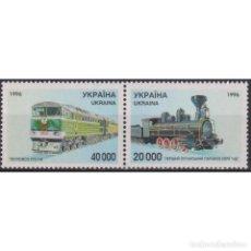 Sellos: ⚡ DISCOUNT UKRAINE 1996 RAILWAY LOCOMOTIVES MNH - THE TRAINS, LOCOMOTIVES. Lote 289974983