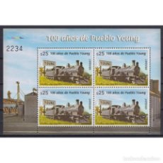 Sellos: ⚡ DISCOUNT URUGUAY 2020 THE 100TH ANNIVERSARY OF THE CITY OF PUEBLO YOUNG MNH - THE TRAINS. Lote 289978053