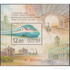 Sellos: ⚡ DISCOUNT RUSSIA 2001 THE 150TH ANNIVERSARY OF THE 1ST RUSSIAN RAILROAD MNH - THE TRAINS. Lote 289988953
