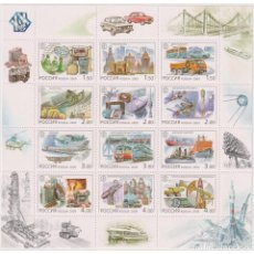 Sellos: ⚡ DISCOUNT RUSSIA 2000 RUSSIA.XX CENTURY.TECHNOLOGY MNH - CARS, SHIPS, EQUIPMENT, AIRCRAFT,. Lote 289989038
