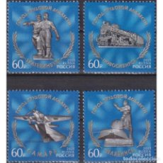 Sellos: ⚡ DISCOUNT RUSSIA 2021 CITIES OF LABOR VALOR MNH - MONUMENTS, AIRCRAFT, THE TRAINS, LOCOMOTI. Lote 289990838