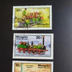 Sellos: ## MONGOLIA USADO 1979 TRENES 3 SELLOS ##. Lote 290040513
