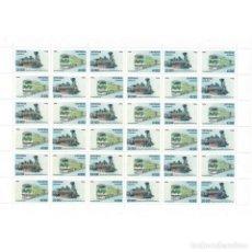 Sellos: UA197ML UKRAINE 1996 MNH RAILWAY LOCOMOTIVES. Lote 293380883