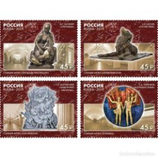 Sellos: RU2488 RUSSIA 2019 MNH MONUMENTAL ART OF THE MOSCOW METRO. Lote 293393608