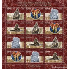 Sellos: RU2488ML RUSSIA 2019 MNH MONUMENTAL ART OF THE MOSCOW METRO. Lote 293393658