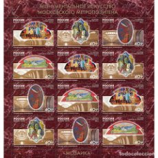 Sellos: RU2366ML RUSSIA 2018 MNH MONUMENTAL ART OF THE MOSCOW METRO. Lote 293394973