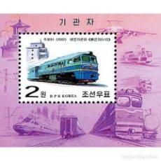 Sellos: DPR4185 KOREA 2002 MNH LOCOMOTIVES. Lote 293395818
