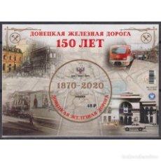 Sellos: DNR36 DNR 2020 MNH DONETSK RAILWAY. 150 YEARS. Lote 293400333