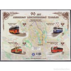 Sellos: DNR17 DNR 2018 MNH 90 YEARS OF THE DONETSK ELECTRIC TRAM. Lote 293402058