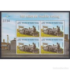 Sellos: UY3717-2 URUGUAY 2020 MNH THE 100TH ANNIVERSARY OF THE CITY OF PUEBLO YOUNG. Lote 293405538