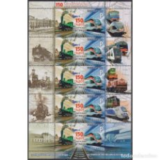 Sellos: BY932ML BELARUS 2012 MNH THE 150TH ANNIVERSARY OF THE BELARUSIAN RAILWAY. Lote 293409448