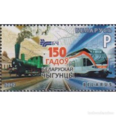 Sellos: BY932 BELARUS 2012 MNH THE 150TH ANNIVERSARY OF THE BELARUSIAN RAILWAY. Lote 293409583
