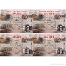 Sellos: DNR36ML DNR 2020 MNH DONETSK RAILWAY. 150 YEARS. Lote 293412668