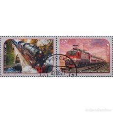 Sellos: RU2795-2 RUSSIA 2021 MNH TRANSPORTATION - MODERN TRAINS. Lote 293413083