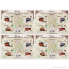 Sellos: DNR17LS DNR 2018 MNH 90 YEARS OF THE DONETSK ELECTRIC TRAM. Lote 293413513