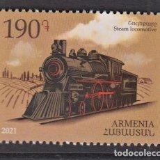 Sellos: 65.- ARMENIA 2021 MEDIOS DE TRANSPORTE - LOCOMOTORA DE VAPOR. Lote 293803263