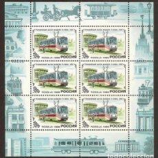 Sellos: RUSIA. 1996. MINIHOJA - CENTENARIO PRIMER TRANVIA.. Lote 295754933