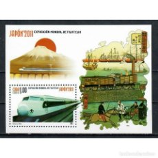Sellos: ⚡ DISCOUNT CUBA 2011 INTERNATIONAL STAMP EXHIBITION PHILANIPPON 2011 MNH - THE MOUNTAINS, HO. Lote 296034198