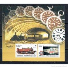 Sellos: ⚡ DISCOUNT CUBA 2008 SUBWAYS - LONDON NG - THE TRAINS, METRO. Lote 296046893