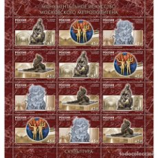 Sellos: ⚡ DISCOUNT RUSSIA 2019 MONUMENTAL ART OF THE MOSCOW METRO MNH - MONUMENTS, METRO. Lote 296055293
