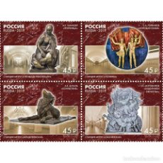 Sellos: ⚡ DISCOUNT RUSSIA 2018 MONUMENTAL ART OF THE MOSCOW METRO MNH - ART, METRO. Lote 296057518