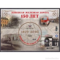 Sellos: ⚡ DISCOUNT DNR 2020 DONETSK RAILWAY. 150 YEARS MNH - RAILWAYS, THE TRAINS. Lote 296060463