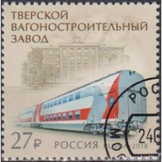 Sellos: ⚡ DISCOUNT RUSSIA 2018 TVER CARRIAGE WORKS U - THE TRAINS, WAGONS. Lote 296061903