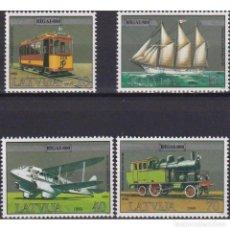 Sellos: ⚡ DISCOUNT LATVIA 1999 THE 800TH ANNIVERSARY OF RIGA MNH - SHIPS, AIRCRAFT, THE TRAINS, SAIL. Lote 297132593