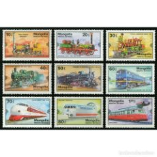Sellos: ⚡ DISCOUNT MONGOLIA 1979 RAILWAYS MNH - RAILWAYS, THE TRAINS, LOCOMOTIVES. Lote 297134723