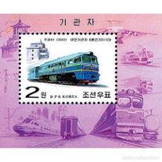 Sellos: ⚡ DISCOUNT KOREA 2002 LOCOMOTIVES MNH - LOCOMOTIVES. Lote 297138548