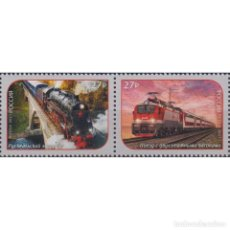 Sellos: ⚡ DISCOUNT RUSSIA 2021 TRANSPORTATION - MODERN TRAINS MNH - RAILWAYS, THE TRAINS. Lote 297142643