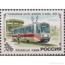 Sellos: ⚡ DISCOUNT RUSSIA 1996 THE 100TH ANNIVERSARY OF THE FIRST RUSSIAN TRAMWAY MNH - TRAMS. Lote 297147473