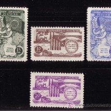 Sellos: TURQUÍA 1215/18*** - AÑO 1954 - 5º ANIVERSARIO DEL CONSEJO DE EUROPA. Lote 21932995