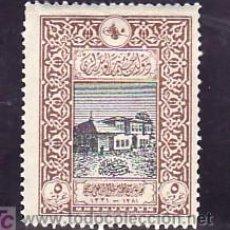 Sellos: TURQUIA 305 CON CHARNELA, 50º ANIVERSARIO DEL PRIMER EDIFICIO DE CORREOS EN ESTAMBUL, . Lote 11950278